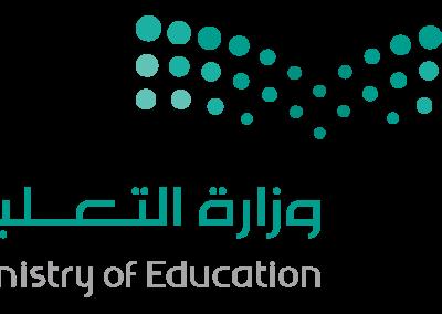 شعار-وزارة-التعليم-png
