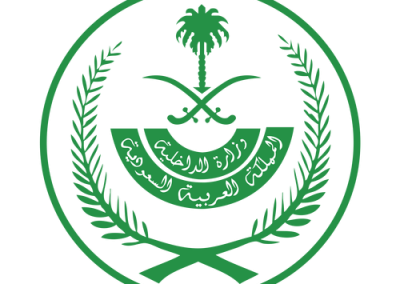Ministry-of-Interior-01